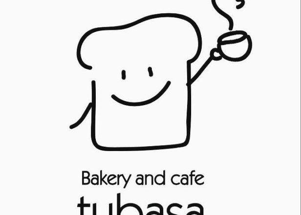 Bakery and cafe tubasa(つばさ)@糸島市前原西