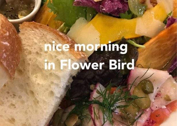 nice morning! vol.7 @ Flower Bird