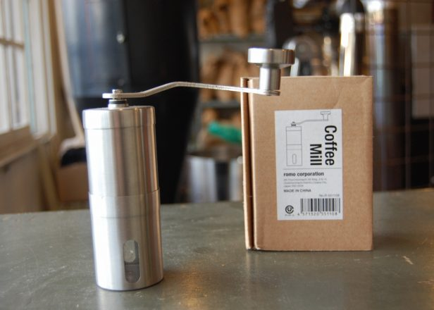coffee mill [romo]