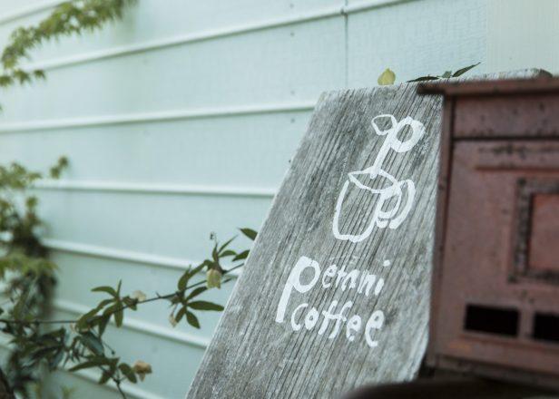 ポストに届くコーヒー便のご案内